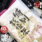 新米 米 10kg 5kg×2袋セット お米 ゆめぴりか 北海道産 特別栽培米 白米 令和2年産 送料無料