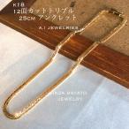 アンクレット 18金 12面トリプル 25cm / k18 12cut triple 25cm anklet