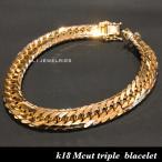 ginza-ai-jewelry_k18mcuttriplebracelet20cm