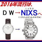 腕時計 レディース ダニエルウェリントン(Daniel Wellington) クラシック ヨーク 革ベルト シルバー/ダークブラウン色 36mm 0610DW