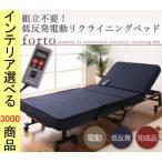 ベッド 折りたたみベッド 92.5×202×33cm スチール 電