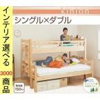 ベッド 二段ベッド 107.5・148×211.5×150cm すのこベッド 木製 シングル×ダブル ナチュラル・ホワイト色 CO1040117228