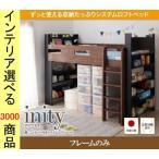 ベッド ロフトベッド 220×102×160cm 木製 棚・コンセント付き フレームのみ 日本製 シングル ブラウン色 CO1040118760