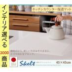 テーブルクロス 45 90cm 塩化ビニール 無地 日本製 ダークブラウン グレイッシュブラウン アイボリー色 CO1500030057
