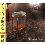 サブテーブル 47×37.5×63.5cm 木製 人工大理石天板 丸形 イタリア製 ブラウン色 NM42200015  (NM422シリーズ)