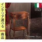 サブテーブル 49×31.5×60.5cm 木製 1段タイプ 足元棚付き イタリア製 ブラウン色 NM42200017  (NM422シリーズ)