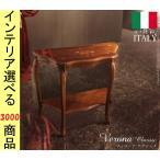 サブテーブル 86×35×76.5cm 木製 2段タイプ 象嵌仕上げ イタリア製 ブラウン色 NM42200024  (NM422シリーズ)