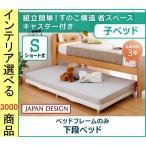 ベッド 二段ベッド マットレス 97 180 12cm 収納式 すのこベッド 木製 キャスター付き 下段 ポケットコイルマット アイボリー色 NM1500026993