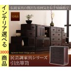 整理タンス 67×34.5×70cm 木製 4段1列タイプ ダークブラウン色 CO1500027589 (CO15000275シリーズ)