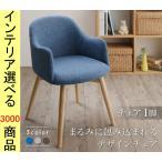 椅子 48.5 54 80.5cm 塩化ビニール アームレスト無し ブラウン色 CO1500040062