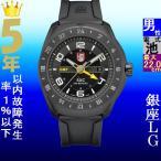 腕時計 メンズ ルミノックス(Luminox) 宇宙 SXC PCカーボン GMT 5020スペースシリーズ 日付表示 ポリウレタンベルト ブラック/ブラック×イエロー色 5021