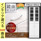 食器棚 59×38×178cm 鏡面 扉タイプ ホワイト色 HT60G