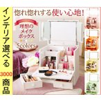 <銀ラグの新生活商品(収納ボックス)>