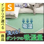 除湿シート 除湿マット 洗える 湿度調整マット 調湿くん シングル 90×180cm 布団