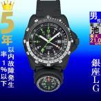 腕時計 メンズ ルミノックス(Luminox) 陸 リーコンナビゲーションスペシャリスト 日付表示 ポリウレタンベルト ブラック/ブラック×ライトグリーン色 8831.KM