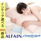 枕 洗える枕 43×63cm...