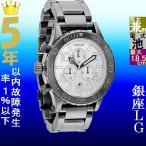 腕時計 メンズ・レディース兼用 ニクソン(NIXON) NIXS THE42-20 クロノグラフ 日付表示 ステンレスベルト ガンメタリック/ホワイト色 A037486 / 当店再検品済