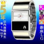腕時計 レディース ニクソン(NIXON) シャーレ(THE CHALET) 四角形 シルバー/ホワイト/シルバー×ホワイト×ブラック色 A575005 / 当店再検品済