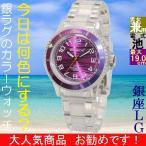 腕時計 アバランチ(AVALANCHE) アルパイン(ALPINE) クリア/バイオレット色 小 AV-101P-CLVT-40 / 当店再検品済