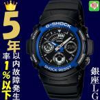 腕時計 メンズ カシオ(CASIO) Gショック(G-SHOCK) アナデジ ブラック/ブラック×ブルー色 AW591-2A AW-591-2A / 当店再検品済=