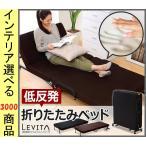 ベッド マットレスベッド 96×211×32cm スチール 折りたたみタイプ シングル ブラック・ブラウン色 HTBD3089