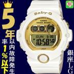 腕時計 レディース カシオ(CASIO) ベビーG(Baby-G) 200m防水シリーズ デジタル ホワイト/ゴールド色 BG6901-7 BG-6901-7 / 当店再検品済=