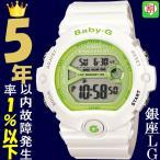 腕時計 レディース カシオ(CASIO) ベビーG(Baby-G) 200m防水シリーズ ランニング デジタル ホワイト/ライトグリーン色 BG6903-7 BG-6903-7 / 当店再検品済
