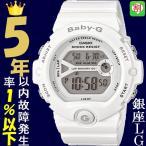 腕時計 レディース カシオ(CASIO) ベビーG(Baby-G) 200m防水シリーズ ランニング デジタル ホワイト/グレー色 BG6903-7B BG-6903-7B / 当店再検品済