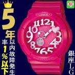 腕時計 レディース カシオ(CASIO) ベビーG(Baby-G) ネオンダイヤルシリーズ ピンク/ピンク×ホワイト色 BGA130-4B BGA-130-4B / 当店再検品済