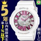 腕時計 レディース カシオ(CASIO) ベビーG(Baby-G) ネオンダイヤルシリーズ ホワイト/シルバー×ピンク色 BGA160-7B2 BGA-160-7B2 / 当店再検品済