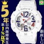腕時計 レディース カシオ(CASIO) ベビーG(Baby-G) アナデジ 170型 ネオンマリンシリーズ クォーツ ホワイト/ホワイト×カラフル色 BGA-170-7B2/ 再検品済=