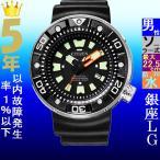 腕時計 メンズ シチズン(CITIZEN) プロマスター(PROMASTER) ダイバーズ ソーラー 日付表示 ポリウレタンベルト ブラック/ブラック色 BN0176-08E / 再検品済