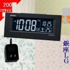 目覚まし時計 セイコー(SEIKO) デジタル AC電源 電波時計 日付曜日・温度湿度表示 四角形 ブラック/ブラック色 / 当店再検品済