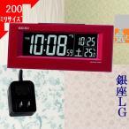 目覚まし時計 セイコー(SEIKO) デジタル AC電源 電波時計 日付曜日・温度湿度表示 四角形 レッド/ブラック色 / 当店再検品済