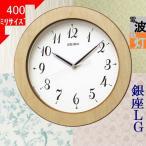 掛時計 セイコー(SEIKO) ナチュラルスタイル 自動点灯 電波時計 丸形 ベージュ/ホワイト色 / 当店再検品済