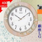 掛時計 セイコー(SEIKO) 電波時計 花柄 丸形 ピンク/ホワイト色 / 当店再検品済