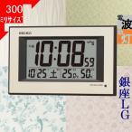 掛時計 セイコー(SEIKO) デジタル 自動点灯 電波時計 日付曜日・温度湿度表示 四角形 ライトゴールド/液晶色 / 当店再検品済