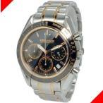 腕時計 メンズ ダニエルミューラー(DANIEL MULLER) クロノグラフ 日付表示 ステンレスベルト シルバー/ブラック×ゴールド色 DM-1010BKP / 当店再検品済