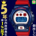 腕時計 メンズ カシオ(CASIO) Gショック(G-SHOCK) デジタル ブルー&レッドシリーズ ネイビー/ホワイト/レッド色 DW6900AC-2 DW-6900AC-2/ 当店再検品済