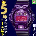 腕時計 メンズ カシオ(CASIO) Gショック(G-SHOCK) 6900型 デジタル クォーツ パープル/パープル色 DW-6900CC-6 / 当店再検品済