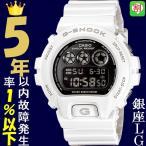 腕時計 メンズ カシオ(CASIO) Gショック(G-SHOCK) 6900型 デジタル クォーツ ホワイト/ブラック色 DW-6900NB-7 / 当店再検品済=