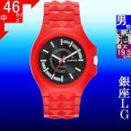 腕時計 メンズ ディーゼル(DIESEL) スタッド(STUD) プラスチックベルト レッド/ブラック色 DZ1647 / 当店再検品済