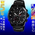 腕時計 メンズ カシオ(CASIO) エディフィス(EDIFICE) クロノグラフ ソーラー電波 日付表示 ステンレスベルト ブラック/ブラック色 EQW-A1110DC-1A/再検品済
