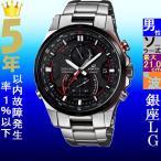 腕時計 メンズ カシオ(CASIO) エディフィス(EDIFICE) クロノグラフ ソーラー電波 曜日・日付表示 ステンレスベルト シルバー/ブラック色 EQW-A1200DB-1A