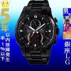 腕時計 メンズ カシオ(CASIO) エディフィス(EDIFICE) クロノグラフ ソーラー電波 日付表示 ステンレスベルト ブラック/ブラック色 EQW-A1200DC-1A/ 再検品済