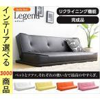 ソファベッド 178×74×55cm 塩化ビニール 3人掛け ブラック・ホワイト・イエロー・オレンジ・ピンク色 HTEXGC130