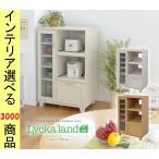 キッチンラック 75.5×52×120cm 2口コンセント付き ホワイト・ナチュラル色 木製 JKPFLL0015