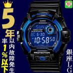 腕時計 メンズ カシオ(CASIO) Gショック(G-SHOCK) デジタル ブラック/ブルー色 G8900A-1 G-8900A-1 / 当店再検品済=
