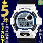 腕時計 メンズ カシオ(CASIO) Gショック(G-SHOCK) 8900型 デジタル クォーツ ホワイト/ブルー色 G-8900SC-7 / 当店再検品済