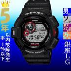 腕時計 メンズ カシオ(CASIO) Gショック(G-SHOCK) 9300型 デジタル マッドマン(MUDMAN) タフソーラー ブラック/液晶色 G-9300-1 / 当店再検品済